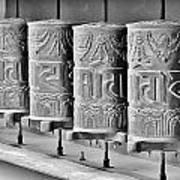 Tibetan Prayer Wheels - Black And White Art Print