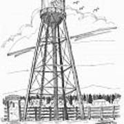 Tivoli Water Tower Art Print