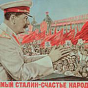 To Our Dear Stalin Art Print
