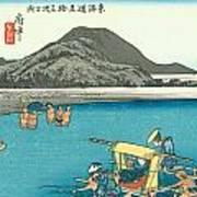 Tokaido - Fuchu Art Print