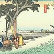 Tokaido - Fukuroi Art Print