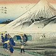 Tokaido - Hara Art Print
