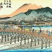 Tokaido - Kyoto Art Print