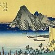 Tokaido - Maisaka Art Print
