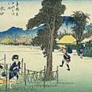 Tokaido - Minakuchi Art Print