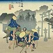 Tokaido - Mishima Art Print