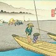 Tokaido - Mitsuke Art Print
