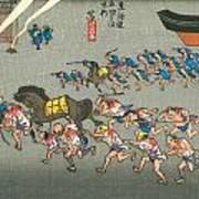 Tokaido - Miya Art Print