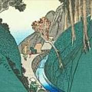 Tokaido - Okabe Art Print