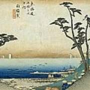 Tokaido - Shirasuka Art Print