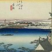 Tokaido - Yoshida Art Print