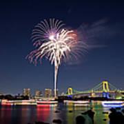 Tokyo Bay Fireworks Art Print