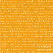 Tokyo In Words Orange Art Print