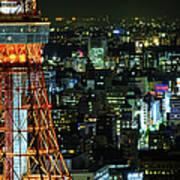 Tokyo Skyline With Tokyo Tower At Night Art Print