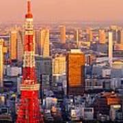 Tokyo Tower - Japan Art Print