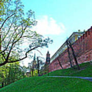 Tower And Wall From Park Outside Kremlin In Moscow-russia Art Print