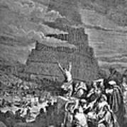 Tower Of Babel Bible Illustration Print by