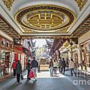Traditional Shopping Area In Shanghai China Art Print