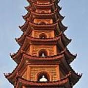 Tran Quoc Pagoda In Hanoi Art Print