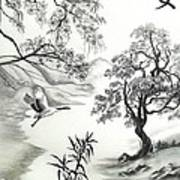 Tranquility W Kona Moringa Art Print