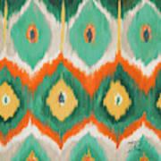 Tropical Ikat II Art Print