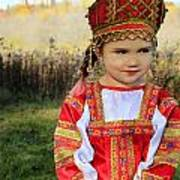 Russian Girl Art Print