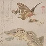 Tsubasa Ni Wa... From The Series Art Print