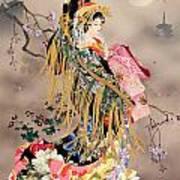 Tsuki No Uta Art Print