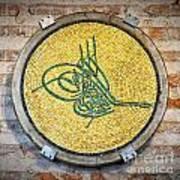 Tughra Symbol 02 Art Print