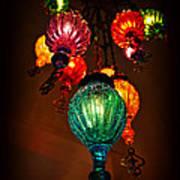 Turkish Lights Art Print
