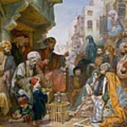 Turkish Street Scene Art Print