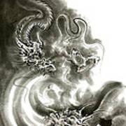 Two Dragons Gold Fantasy Dragon Design Sumi-e Ink Painting Dragon Art Art Print