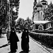 Two Nuns- Black And White - Novodevichy Convent - Russia Art Print