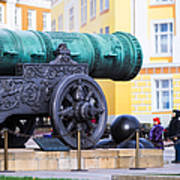Tzar Cannon Of Moscow Kremlin - Square Art Print