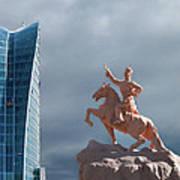 Ulaanbaatar Art Print