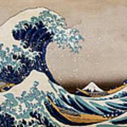 Under The Great Wave Off Kanagawa Art Print