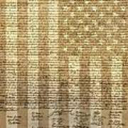 United States Declaration Of Independence Art Print