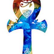 Unity 15 - Spiritual Artwork Art Print