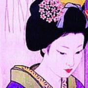 Utsukushii Josei Ichi Art Print