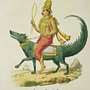 Varuna, God Of The Oceans, Engraved Art Print