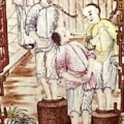 Vase Depicting Men Packing Tea Art Print