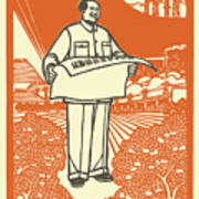 Vector Of Chairman Mao Related Poster Art Print