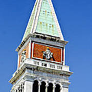 Venice Italy - St Marks Square Tower Art Print