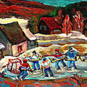 Vermont Pond Hockey Scene Art Print by Carole Spandau