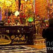 Vietnamese Temple Art Print