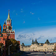 View Of Moscow Kremlin Towers And Red Square In Autumn Art Print