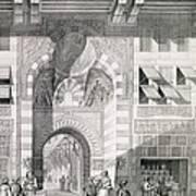 View Of The Door Of Okal Kaid-bey Art Print
