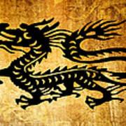 Vintage Dragon Art Print