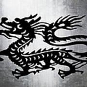 Vintage Metal Dragon Art Print