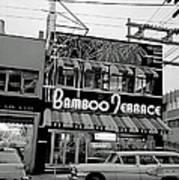 Vintage Vancouver 1961 Art Print